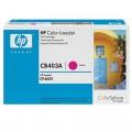 惠普(hp)CB403A 品红色硒鼓(适用HP Color LaserJet CP4005)