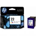 惠普(HP)C9352AA 22号 彩色墨盒(适用HP Officejet J3608 J5508)
