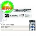 真彩乐美 pl-923 0.5mm 黑色 通用型中性笔芯