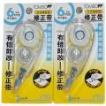 蜻蜓(TOMBOW)CT-CTU6 6mm*6m 修正带 日本品牌