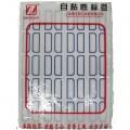 卓联 107 自粘性标贴 10张/本(蓝色 红色)