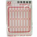卓联 106 自粘性标贴 10张/本(蓝色 红色)