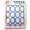 卓联 206 自粘性标贴 10张/本(蓝色 红色)