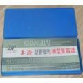 上海 2834 48K 85mm*185mm 蓝色双面塑盒复写纸 400张