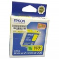 爱普生(Epson)T0764 黄色墨盒 C13T076480(适用ME2/ME200)
