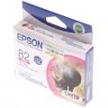 爱普生(Epson)T1123 洋红色墨盒 C13T112380(适用Photo RX590 R390 R270)