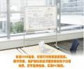 普乐士(Plus)电子白板 BF-041S 自带热敏打印机 (书写面积:920*1300mm 双面 / USB接口 / 热敏复印 / 复印速度:11s/张 / 可移动)