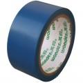 万得 45mm*30m 警示胶带(蓝色)