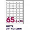 骑士QS4274 A4 100张装 打印标签