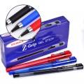斑马(ZEBRA)C-JJ1-CN 0.5mm 真好中性笔(黑色 蓝色 红色)原装进口