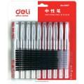 得力(deli)6667 0.5mm 中性笔 黑色(10支笔+10支芯)