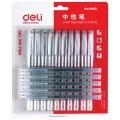 得力(deli)6666 0.5mm 中性笔 黑色(15只装)