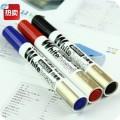 得力(deli)6801 白板笔(黑色 蓝色 红色)
