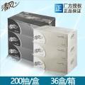 清风盒装抽纸 B338AF 200抽抽纸  2层 3盒/提  盒装面纸 商务专用 1提装