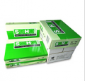 UPM 新好复印纸 A4 80G 5包/箱 绿色包装