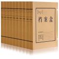 得力5920牛皮纸档案盒A4 3cm档案盒纸制文件盒资料盒