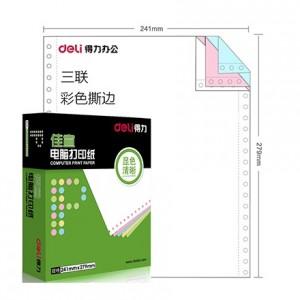 deli得力 佳宣打印纸 241-3 3联 三联不等分 2等分 3等分 1/2 1/3 彩色 电脑打印纸 600张/箱