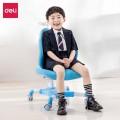 deli得力儿童椅 健康姿势学习椅健康椅小学生写字组合套装升降课桌椅子 蓝色 33421