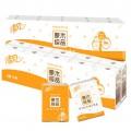 清风手帕纸 3层 10张/包 10包/条 48条/箱 原木纯品纸手帕纸巾 迷你包便携随身学生适用
